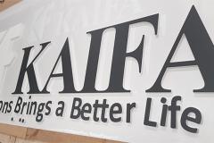 12-kaifa-pcv