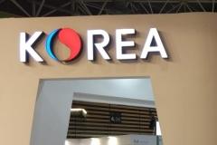 korea-podswietlane